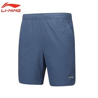 RẺ NHẤT SÀN Quần Short Cầu Lông Nam LINING AAPP063 Chính Hãng