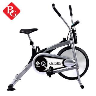 BG Xe đạp tập thể dục Air bike 8701 Grey thumbnail