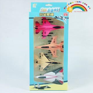Đồ Chơi Bộ 4 máy bay chiến đấu sắt KA1331 [SHIP TOÀN QUỐC]