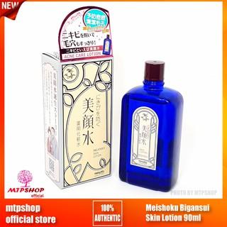 Nước Hoa Hồng Meishoku Bigansui Medicated Skin Lotion 90ml