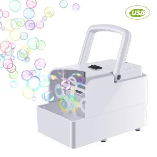 máy thổi bong bóng tự động thông minh cho bé