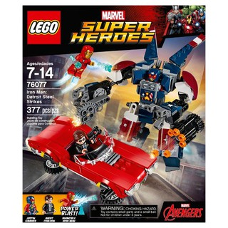 LEGO Super Heroes 76077 Người sắt Detroit trỗi dậy