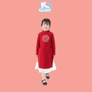 Áo Dài Thêu Hoa Cho Bé Gái (2 - 9 Tuổi) (Không Kèm Quần/ Chân Váy) K's Closet E117TEF TM