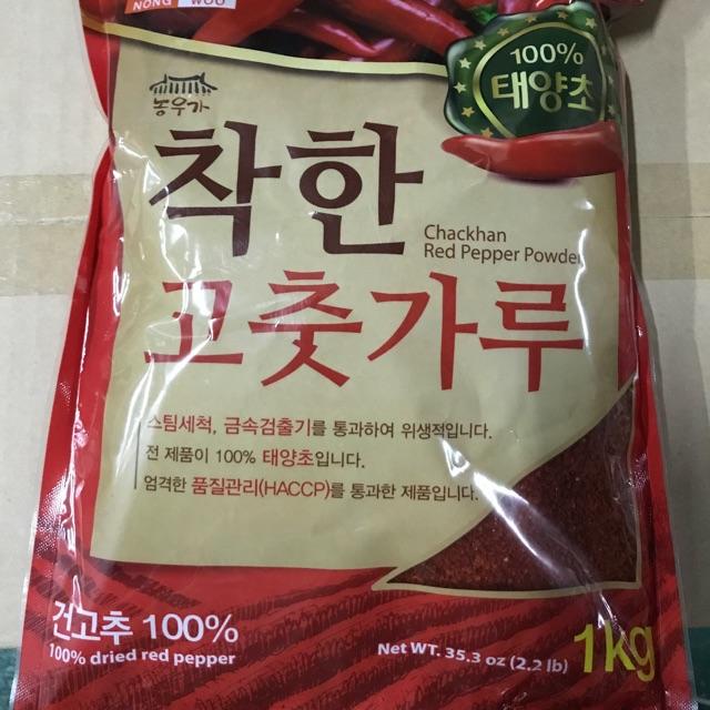 Ớt bột vẩy Hàn Quốc 1kg làm kim chi