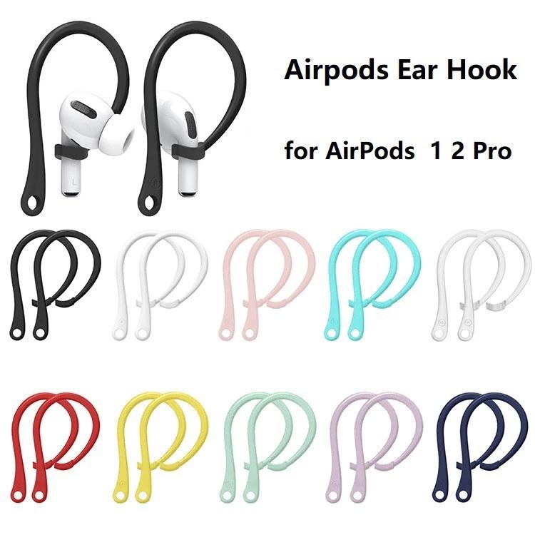 Set 2 Móc Tai Nghe Bluetooth Mini Chống Rơi Cho Airpods 1 / 2