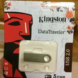 [Mã ELFLASH5 giảm 20K đơn 50K] USB chống nước 2.0 Kingston DTSE9 - 2GB - Hàng chính hãng