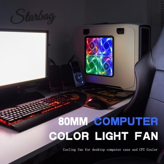 [star]Computer PC Fan 80mm With LED 8025 Silent Cooling Fan 12V LED Luminous Chass
