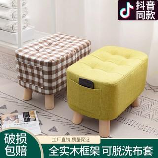 Ghế đẩu thiết kế nhỏ gọn dành cho gia đình