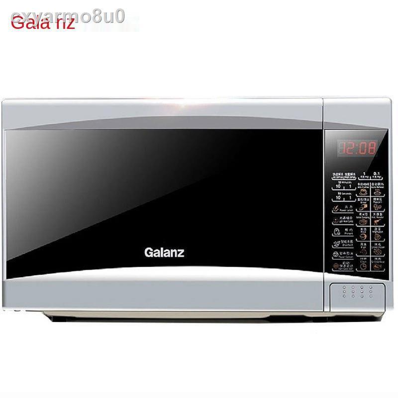 ▬℗Áp dụng Lò vi sóng Galanz G70D20CN1P-D2 (S0) 20L phiên bản máy tính thông minh có bàn xoay sóng ánh sáng