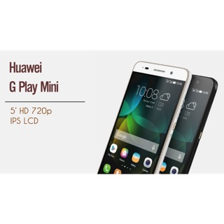 Huawei G Play Mini ram2
