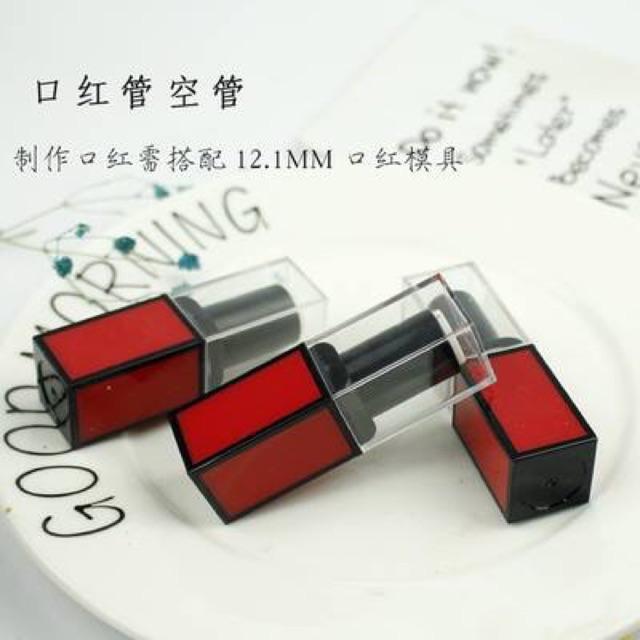 Combo vỏ son - 2993528 , 1315607418 , 322_1315607418 , 5080000 , Combo-vo-son-322_1315607418 , shopee.vn , Combo vỏ son
