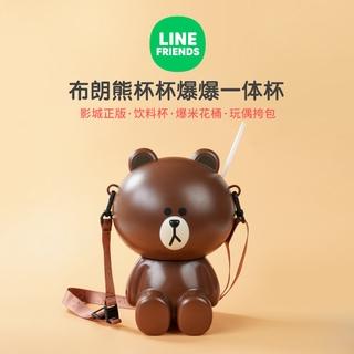 Line Friends Túi Đeo Chéo Hình Cốc Bắp Rang Gấu Nâu Sáng Tạo Đáng Yêu
