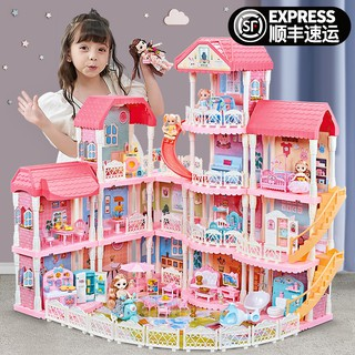 ✜۞✲Đồ chơi giáo dục Lâu đài búp bê cho bé gái