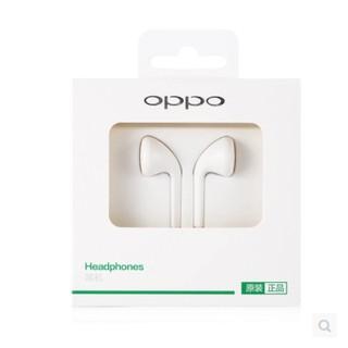 Tai nghe nhét tai chuyên dụng cho Oppo R9S/R15/A7/A59/R17/K1