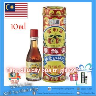 Dầu Khuynh Diệp 10ml Yu Yee Oil Cap Limau Malaysia Trị Đầy Hơi Hiệu Quả thumbnail