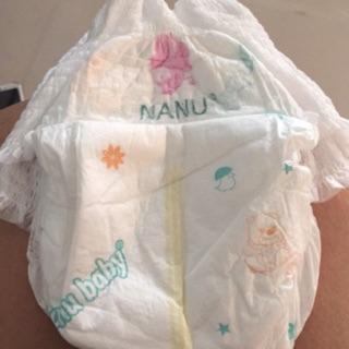 Tã Quần Trần Nhật Nanu Baby 100/C Size M,L,Xl,2XL