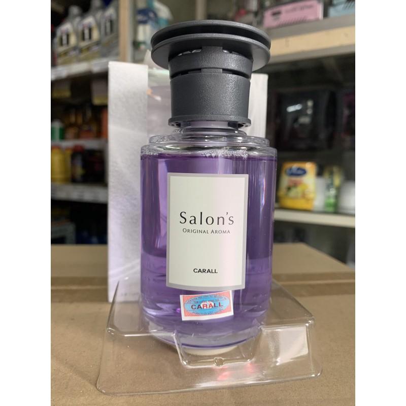 Nước hoa ô tô, xe hơi Salon's Amore cao cấp, Carall Nhật Bản 160ml