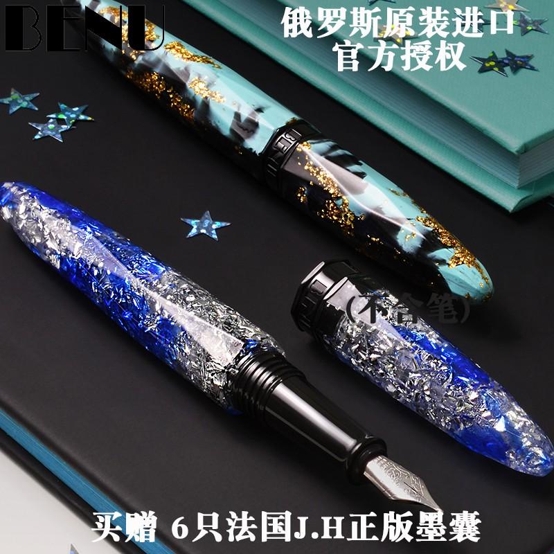 bút dạ quang kiểu dáng độc đáo