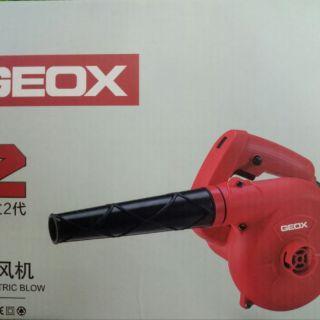 Máy thổi bụi Geox – GL5004