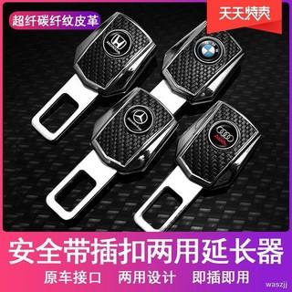 Thẻ gắn dây đai an toàn xe hơi Aqk722 chuyên dụng