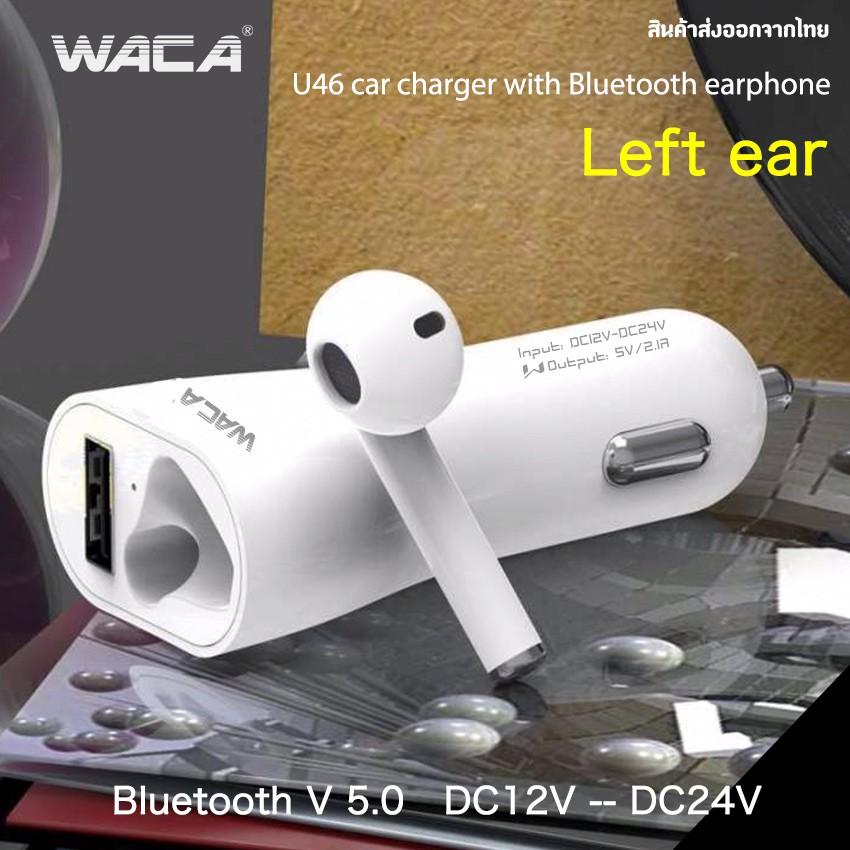 WACA Bluetooth 5.0 Car Charger ชุดหูฟังบลูทูธ 2 in 1 ชาร์จเร็ว  หูเดียวชุดหูฟังไร้สายในรถยนต์ Car wireless Headset #U46