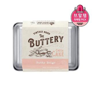 Má hồng SKINFOOD BUTTERY CHEEK CAKE NUTTY BEGIE thumbnail