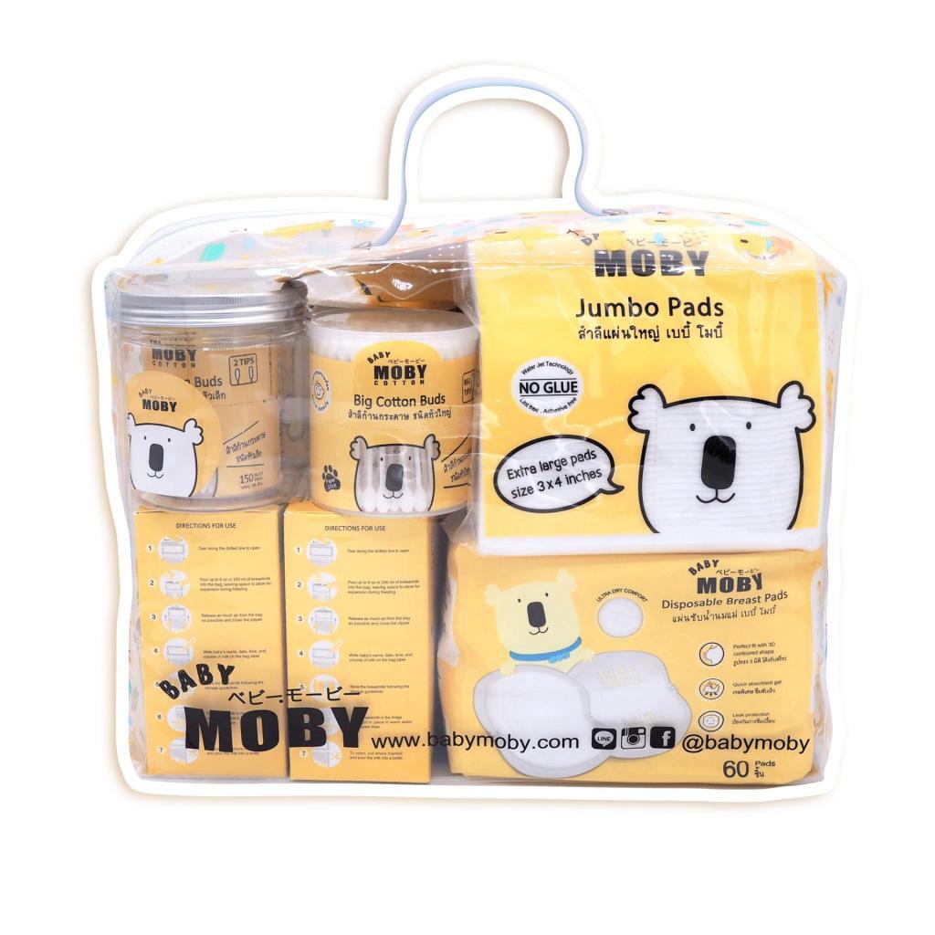 Baby Products เซ็ตกระเป๋าสำลี สำหรับคุณแม่มือใหม่aby Products เซ็ตกระเป๋าสำลี สำหรับคุณแม่มือใหม่