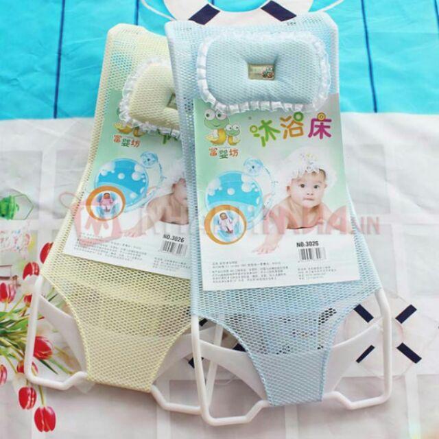Lưới tắm kèm gối cho bé
