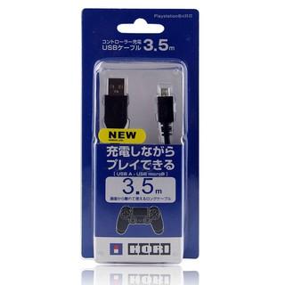 Dây Sạc Tay Cầm PS4 (Dualshock 4) 3.5m thumbnail