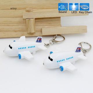 ★Lovely Airplane LED Sound Keyring Car Key Chain Handbag Hanging Decor Gift