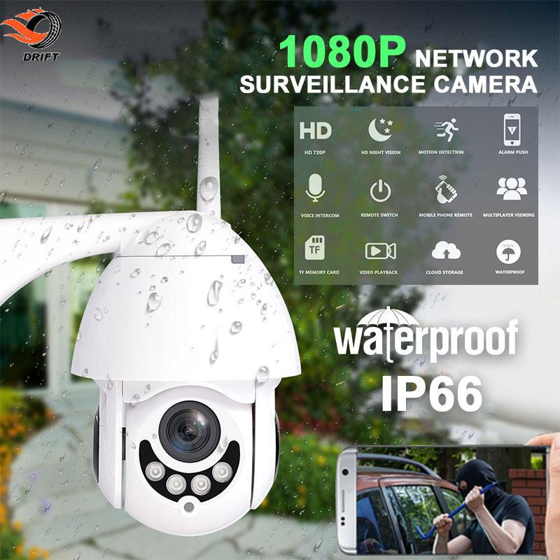 DR Android Windows Dome IP Camera PTZ Night Vision APP