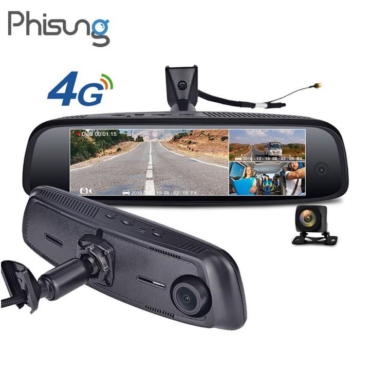 Camera hành trình cao cấp Phisung tích hợp 3 camera, 4G, Android, Wifi: Mã sản phẩm E09-3