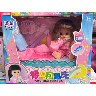Đồ chơi trẻ em búp bê em bé và giường ngủ HANYA HY6612
