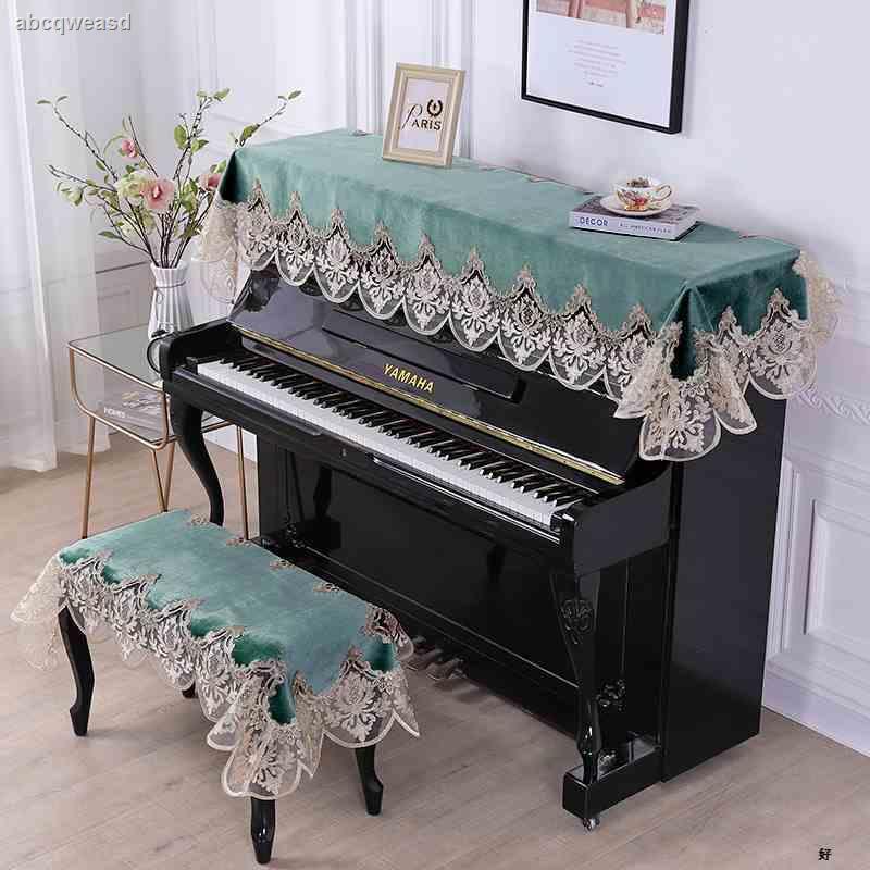Tấm Vải Phủ Đàn Piano Thiết Kế Đơn Giản Hiện Đại Phong Cách Bắc Âu Ốp
