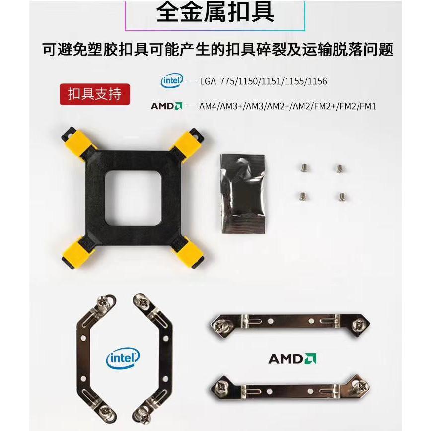 Tản nhiệt khí CPU 4 ống đồng COOL STORM T400 chạy mọi đời main