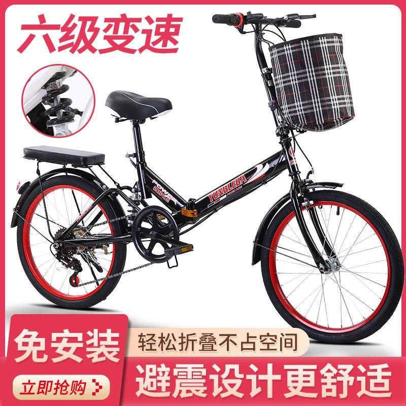 Xe đạp gấp nguoi lớn16 inch