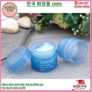 Mặt nạ ngủ Laneige Đắp là phê-Hàng Auth Mặt nạ Laneige mini Hàn Quốc thumbnail