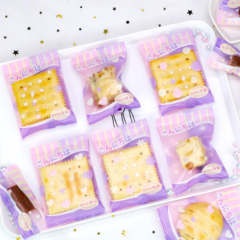 Set 100 Túi Giấy Đựng Bánh Kẹo Dễ Thương