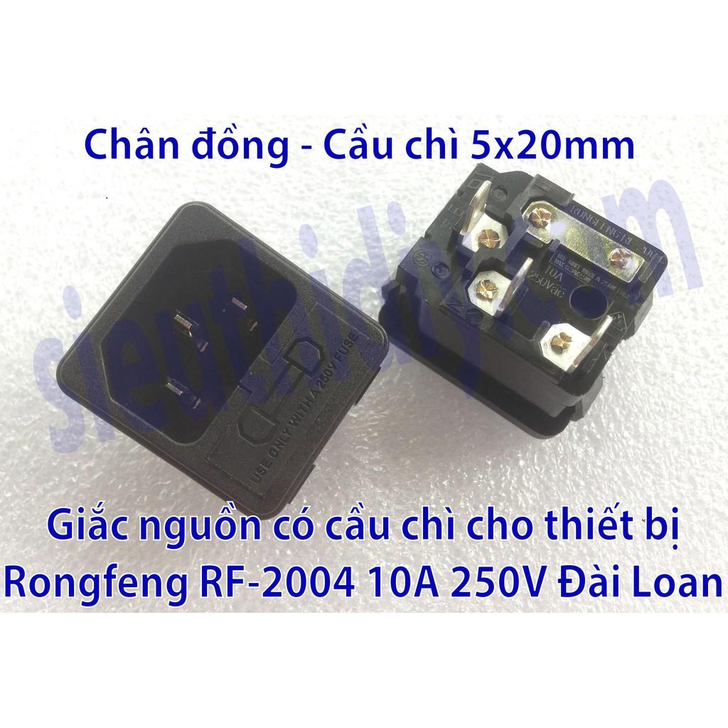 Giắc nguồn AC C14 RONGFENG RF-2004 10A có cầu chì