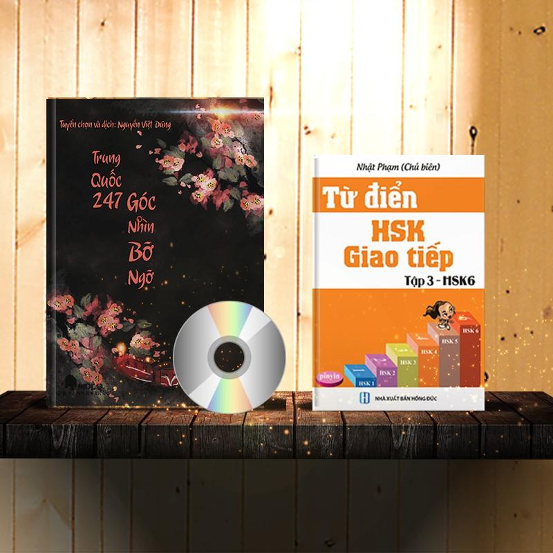 Combo 2 sách: Trung Quốc 247 - Góc nhìn bỡ ngỡ (Có Audio) + Từ điển giao tiếp HSK6 (Có Audio) + DVD - 3332579 , 1301894834 , 322_1301894834 , 269000 , Combo-2-sach-Trung-Quoc-247-Goc-nhin-bo-ngo-Co-Audio-Tu-dien-giao-tiep-HSK6-Co-Audio-DVD-322_1301894834 , shopee.vn , Combo 2 sách: Trung Quốc 247 - Góc nhìn bỡ ngỡ (Có Audio) + Từ điển giao tiếp HSK6