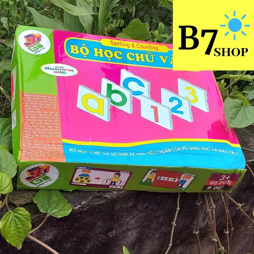 (Miễn phí dạy bé học tại nhà qua ZALO, FACE) Đồ chơi cho bé học chữ số, tính toán -...