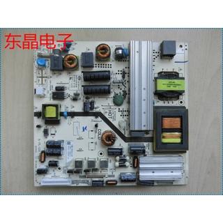 Philips L50F3700A Power Board K-PL-L01 4702-2PLL01-A4131D01 50 inch