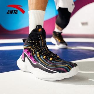 """[ SALE 60% ] Giày bóng rổ ANTA Shock The Game 2.0 """" Warhorse """" chính hãng 11931601"""