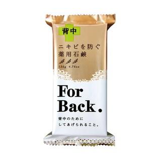 Xà Bông Pelican For Back Medicated Soap 50ml – Nhật Bản Chính Hãng