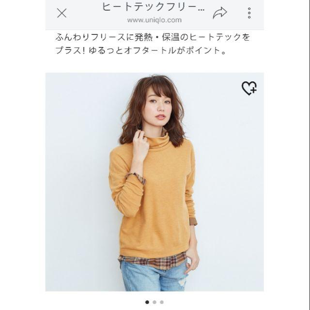 Combo áo thun tăm và áo giữ nhiệt xuất Nhật