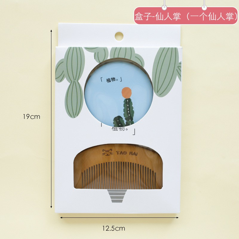Bộ gương kèm lược gỗ