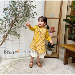 Set váy tết hoạ tiết hoa nhí cho bé gái, áo dài kèm chân váy bánh bèo dễ thương cho bé