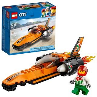 LEGO Xe Siêu Tốc Độ – LEGO City 60178 (78 Chi Tiết) – Đồ Chơi Xếp Hình LEGO Chính Hãng Đan Mạch