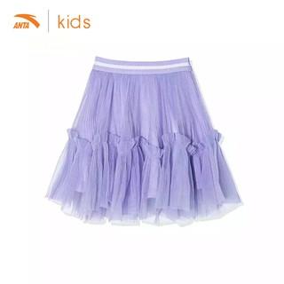 Chân váy ngắn bé gái Anta Kids 362027383-2 thumbnail