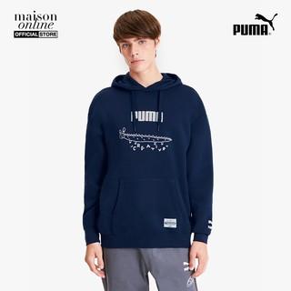 [Mã FASHIONBMS12 giảm 15% tối đa 500K đơn từ 1 triệu] PUMA - Áo hoodie nam Puma x Tyakasha 595558-06 thumbnail